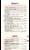 Fornello Trattoria delivery menu